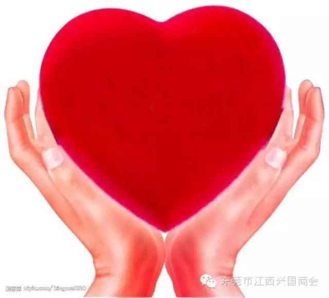 为兴国县均村乡中坊村陂下组曾钰柔小朋友爱心捐款公告